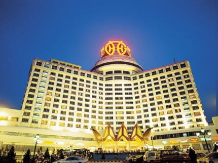 Hotel Maxims Genting