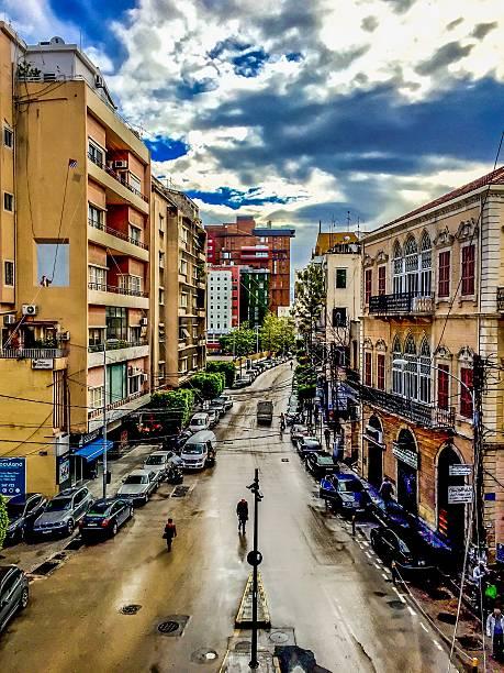 Rue de Beyrouth